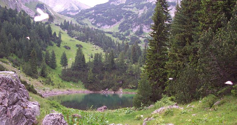 Озеро LekinatКосово