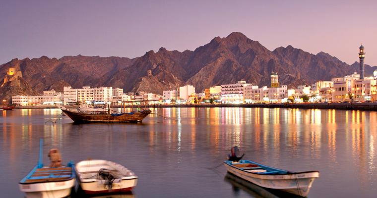 Вечерний Мускат, Оман