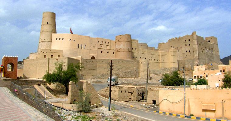 Форт Бахла, Оман