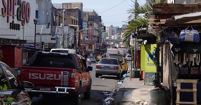 Улицы города Панама