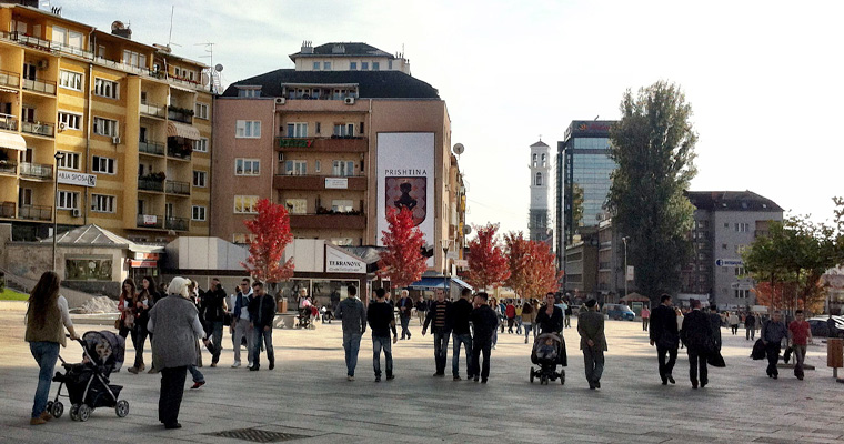 Улица Приштины, Косово