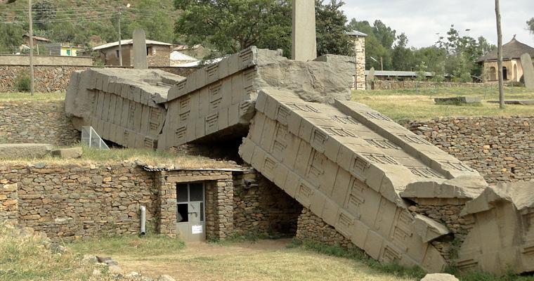 Аксум, Эритрея