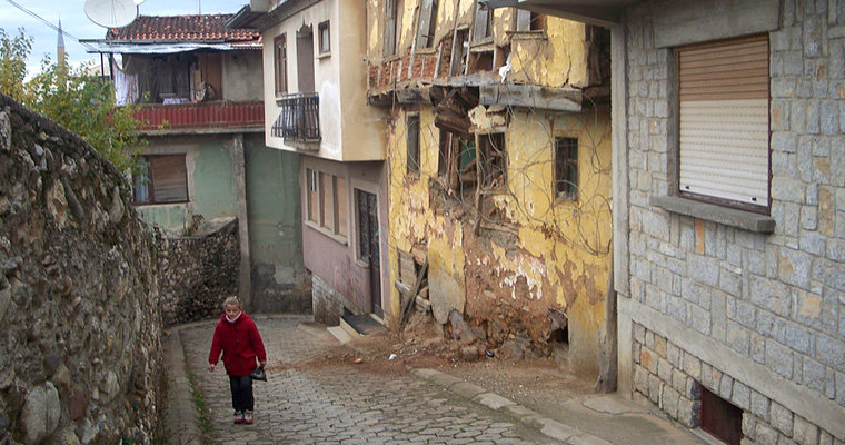 Улица, Косово