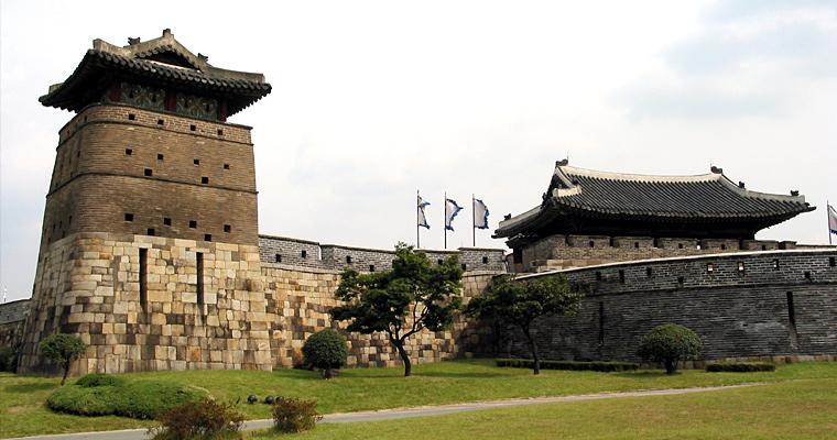 Hwaseong Fortress, ЮНЕСКО, Сеул, Южная Корея