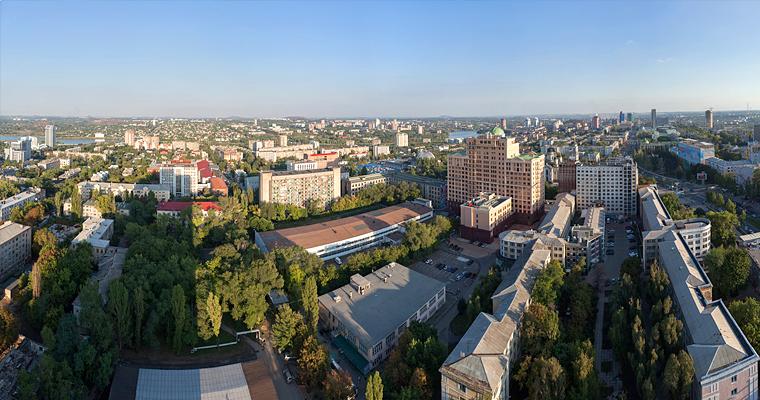 Донецк 2013 г., Украина