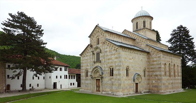 Монастырь Дечани, Косово