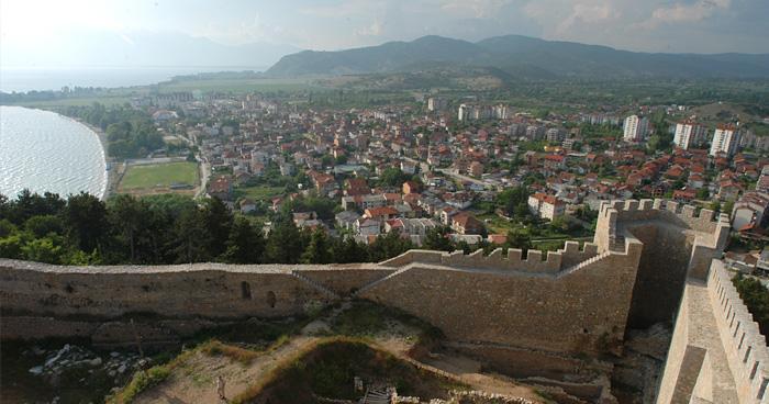 Самуила крепость — Охрид, Македония