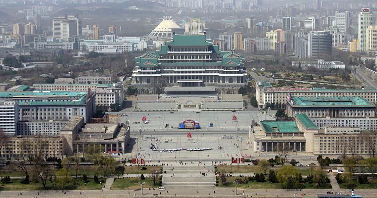 Площадь Ким Ир Сена, Пхеньян, Северная Корея