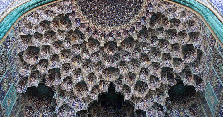 Фантастическая мечеть Шейха Лютфаллы, Иран