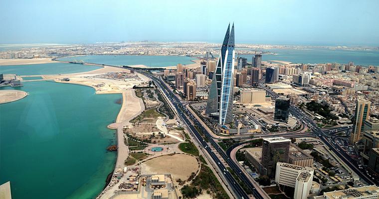 Всемирный торговый центр, Бахрейн