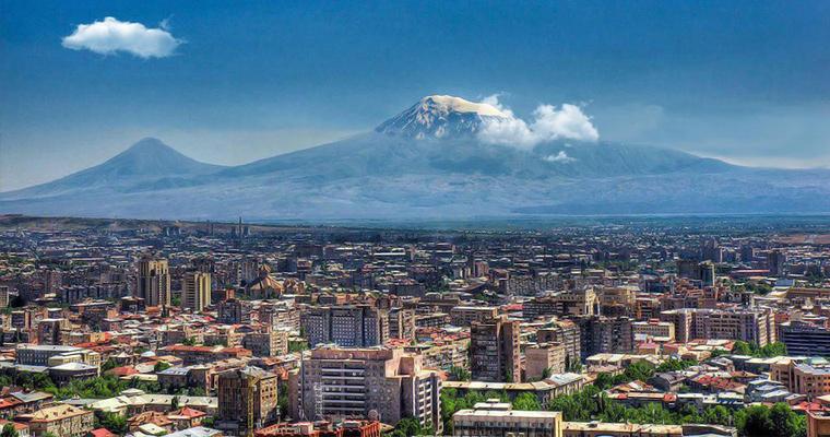Ереван, Арарат, Армения.