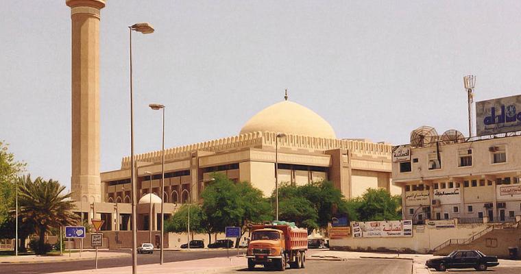 Большая мечеть в Кувейте