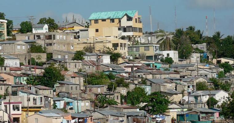 Бедные кварталы