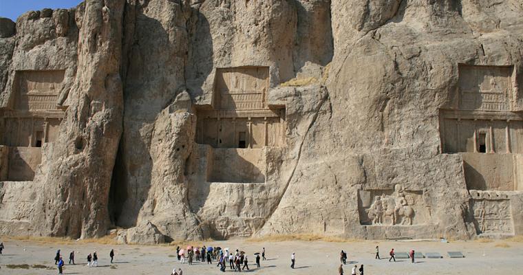Накш-е Рустам, Иран