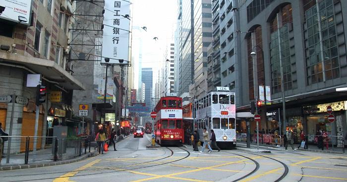 Моррисон-стрит в Гонконге
