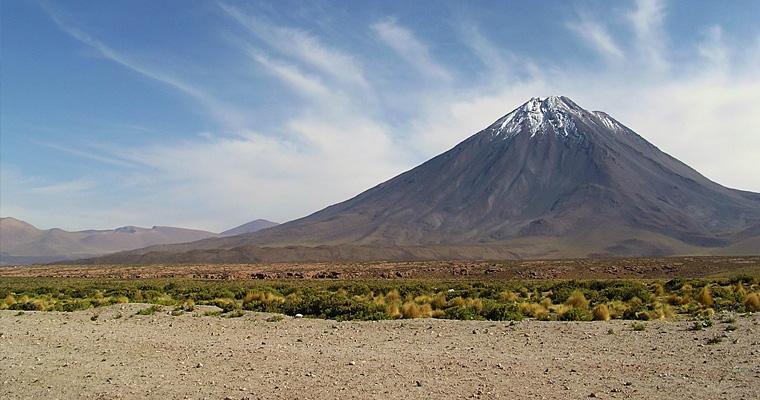 Боливийские горы Ликанкабур, Боливия