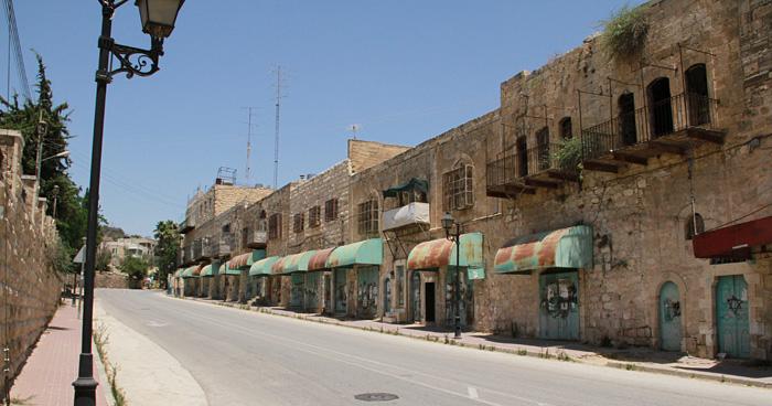 Хеврон, Палестина