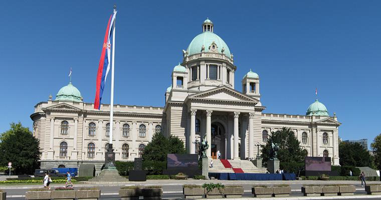 Здание парламента, Белград, Сербия