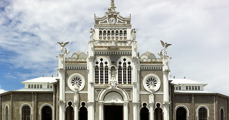 Cartago Cathedral, Коста-Рика