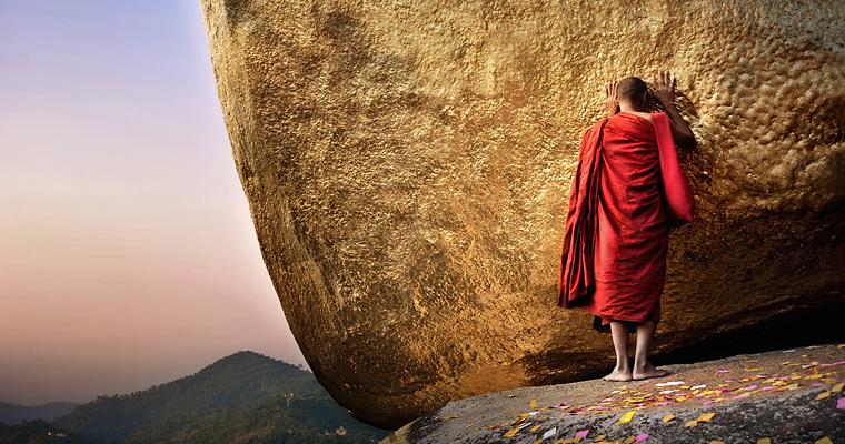 Золотая скала, Бирма