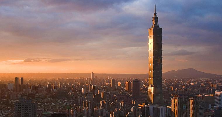 Тайбэй, Тайвань