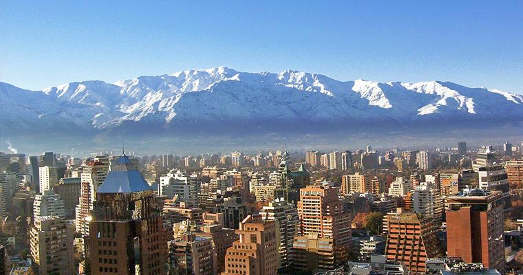 Финансовый центр Сантьяго, Чили