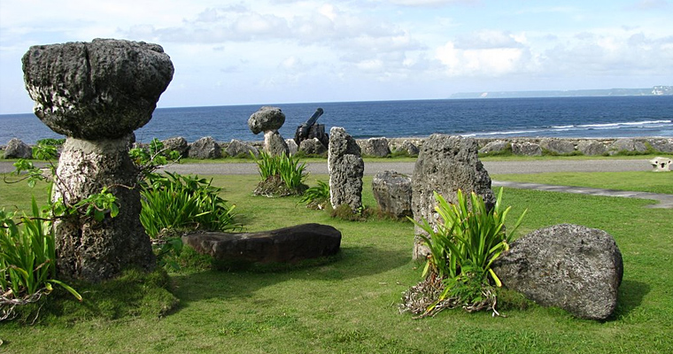 Каменистый пляж, Гуам
