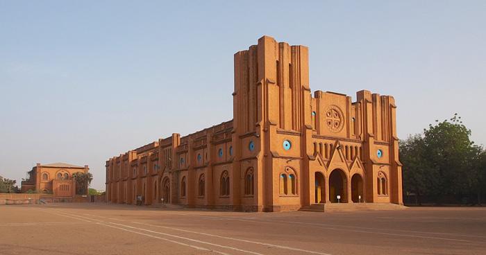 Собор Уагадугу, Буркина-Фасо
