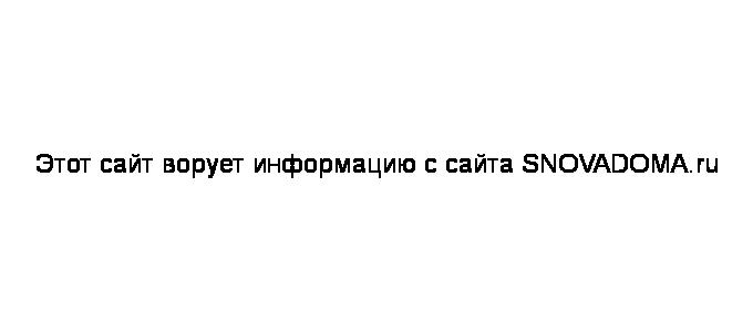 reima комбинезон trice kiddo 520056 974