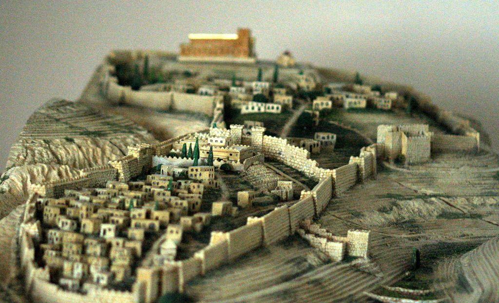 Город Давид-10-й век