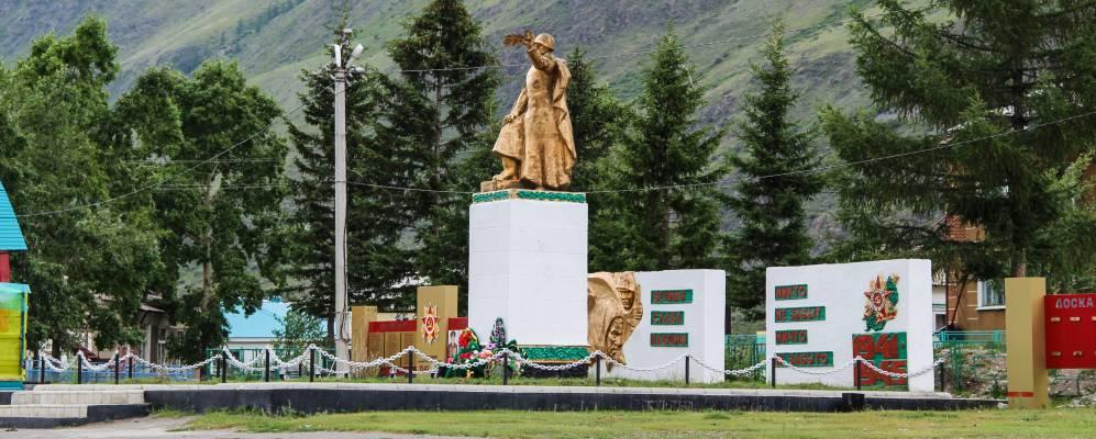 Мемориал в селе