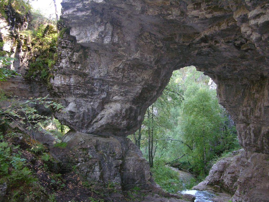 Карстовый мост «Куперля»