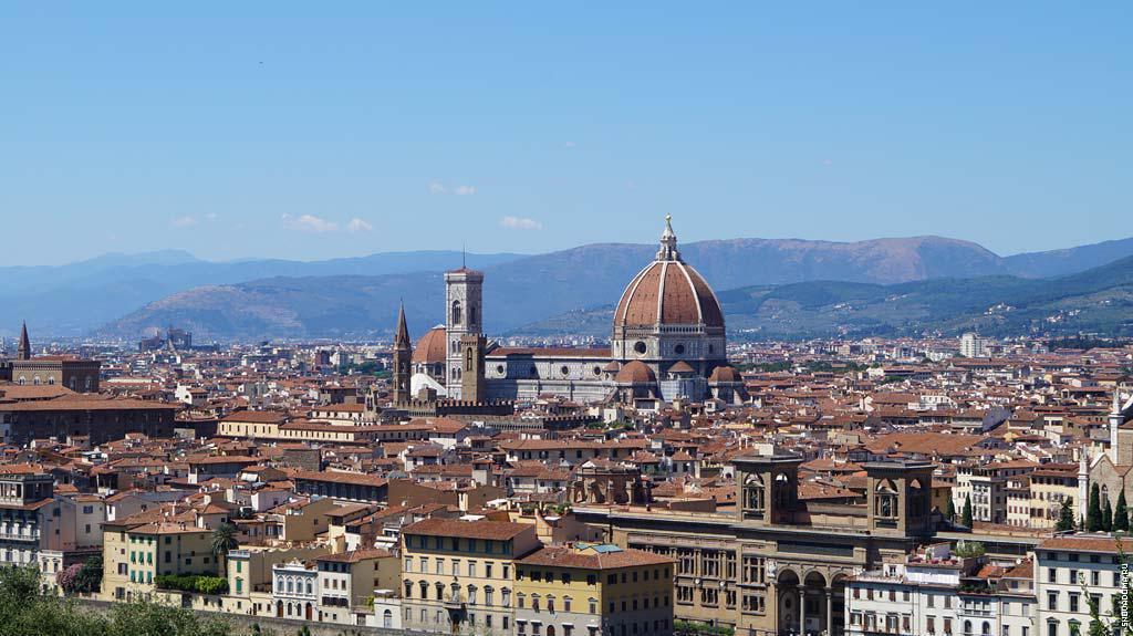 Однодневный отдых во Флоренции насыщает ощущением свободы и счастья. Однако впереди ждёт ещё много неизведанного.