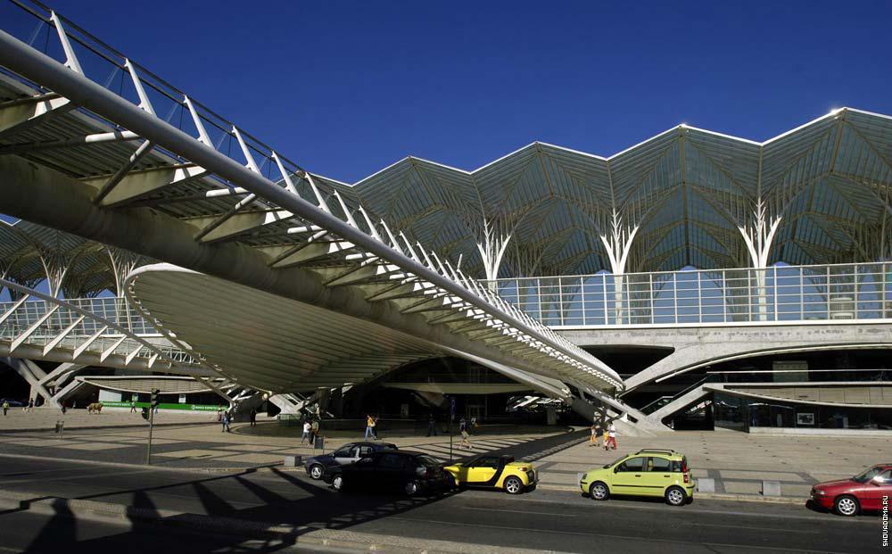 Городской аэропорт