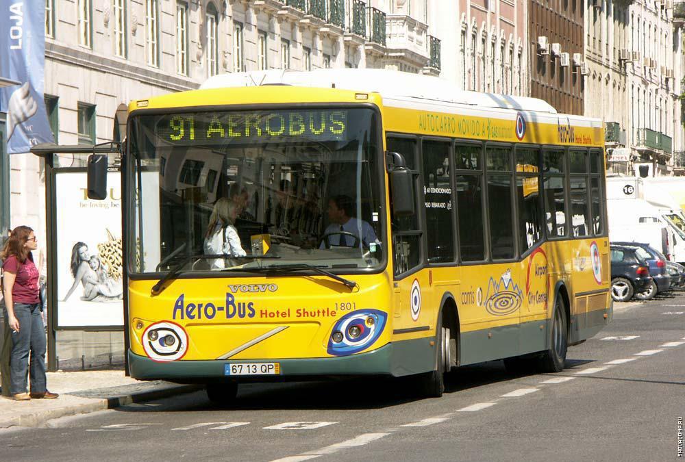 Шаттл AeroBus