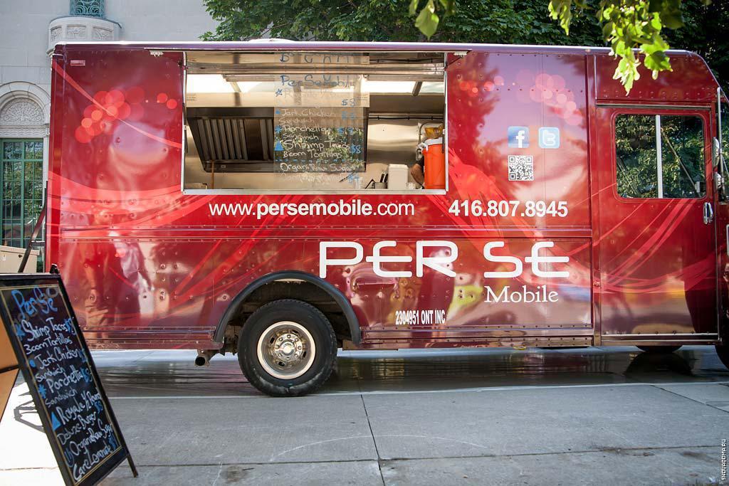 Per Se Mobile - уличная еда