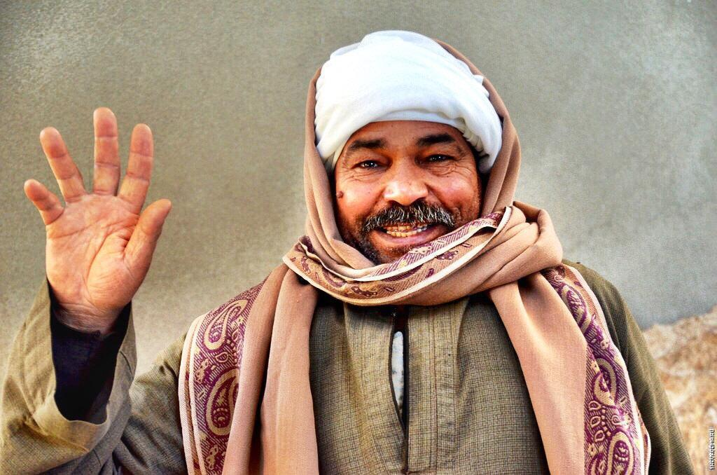 Веселый египтянин